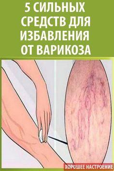Malakhov plusz prosztatagyulladás gyógyítása