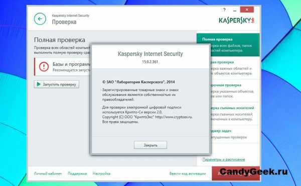 visszér kezelése Zsukovszkijban